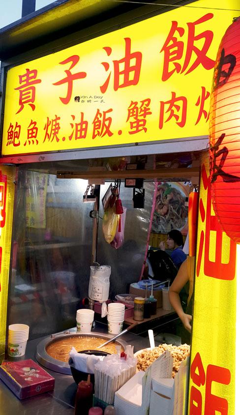 blog-night-market-food