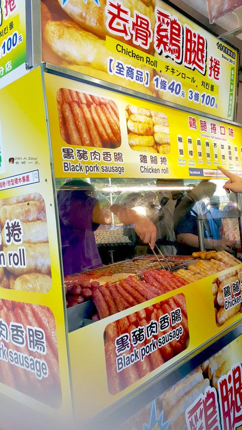 blog-sausage