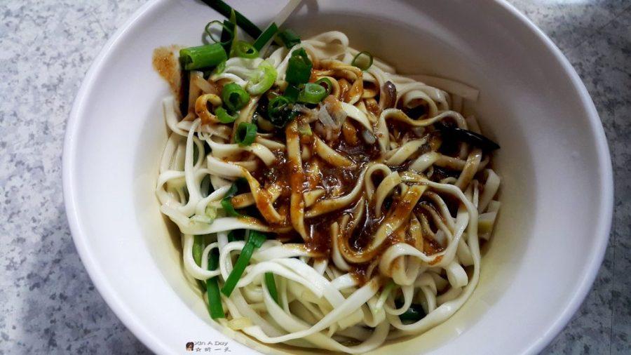 ping-xi-food-6