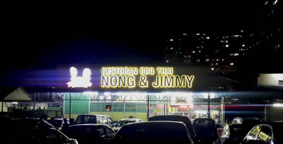 Nong & Jimmy Thai BBQ Seafood