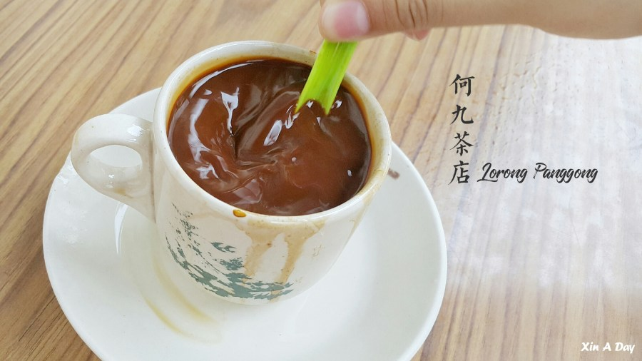 何九茶店 @ Lorong Panggong