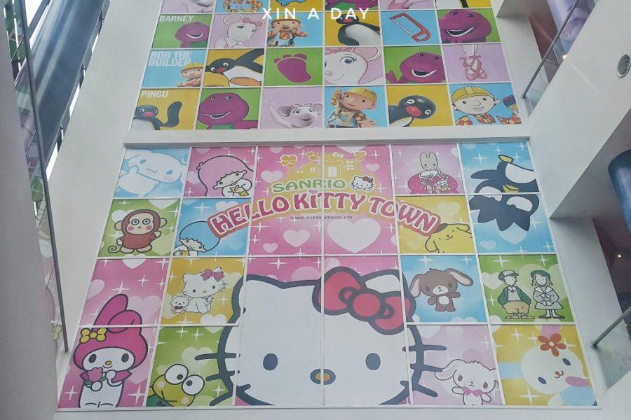 凯蒂猫小镇 (Hello Kitty Town)