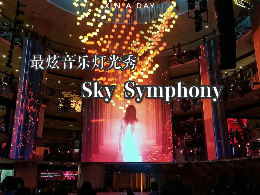 Sky Symphony @ Skyavenue