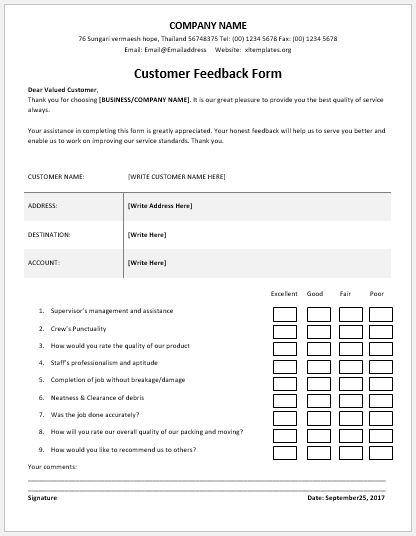 Customer Feedback Forms for MS Word  Excel Excel Templates