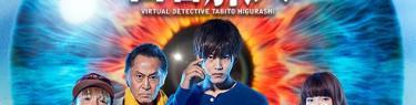 視覚探偵 日暮旅人,上田竜也,亀吉役,理由,反響