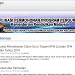 Bagaimana ingin membuat permohonan PISMP/ PPISMP IPG 2014