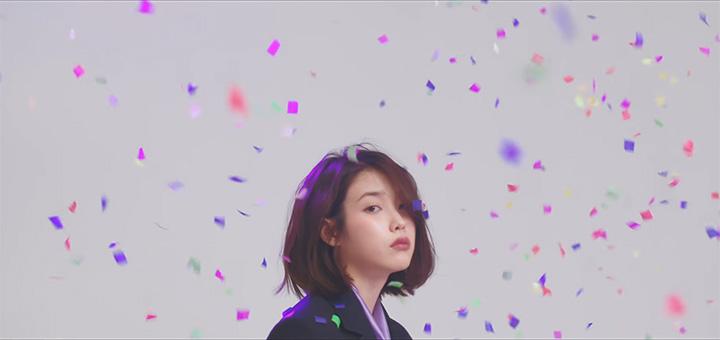 Music Wallpaper Iphone Iu Featuring G Dragon Palette Mv Yam Magazine