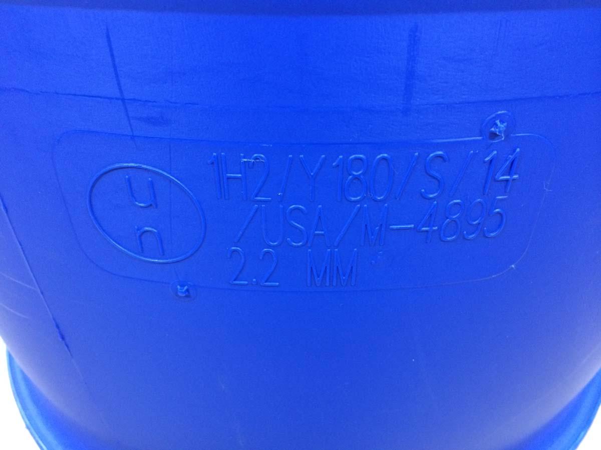 Un Rating 55 Gallon Open Head Plastic Drum Yankee