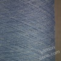 merino silk linen 2/40 yarn laceweight cobweb extrafine on cone blue