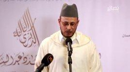 القارئ منير عبد السلام | آواخر سورة البقرة | حفل الذكرى الثالثة لرحيل الإمام