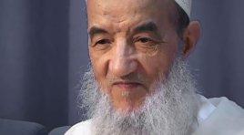 imam Abdessalam Yassine : Le poids des mots 2/2