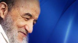 معاتبة النفس | الإمام عبد السلام ياسين