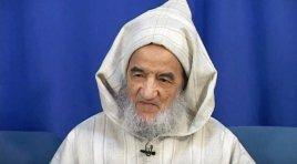 سورة التوبة | الإمام عبد السلام ياسين