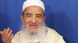 الخطابة | الإمام عبد السلام ياسين