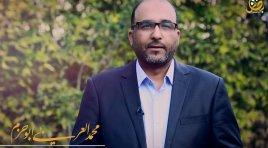 سيرة الإمام عبد السلام ياسين |2| في مدرسة محمد المختار السوسي