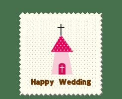結婚式 イラスト