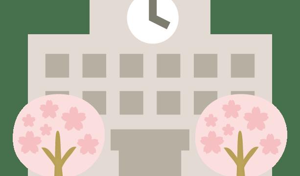 入学式 イラスト