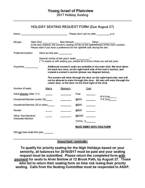 Deadline High Holiday Seating Form - Event - Young Israel of Plainview