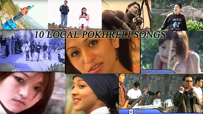 10 local pokhreli songs famous inside pokhara only