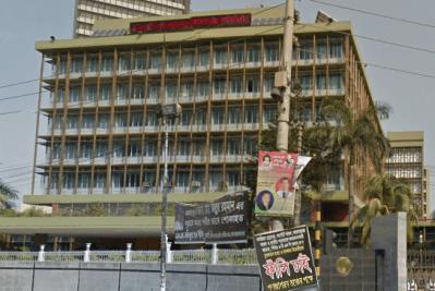Bangladeshi banks