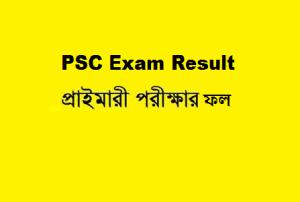 PSC Result Bangladesh 2016