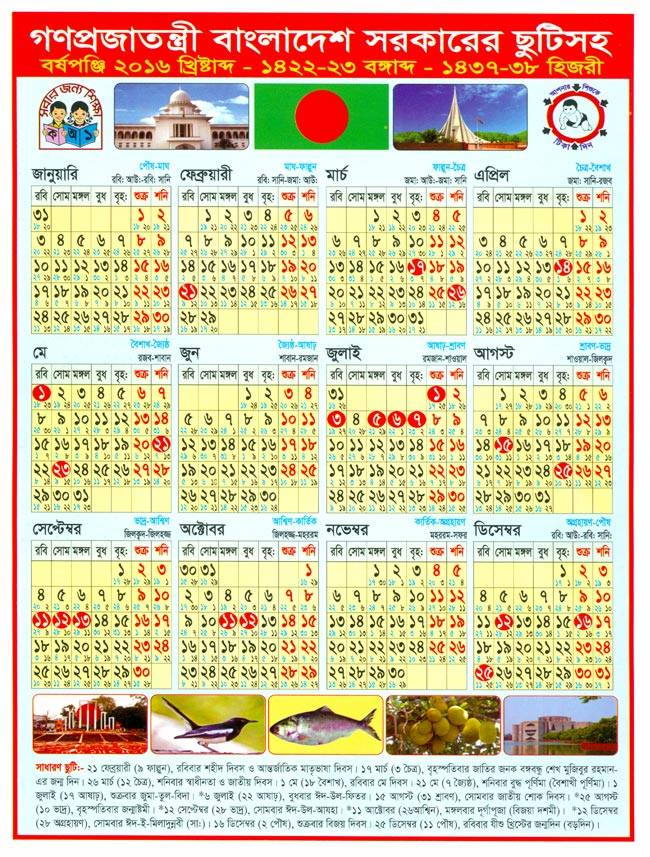 """New Academic Calendar Zone Academic Calendar Rogue Community College Search Results For """"calendar 2015 With Indian Holidays"""