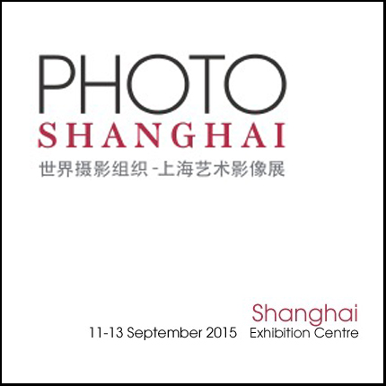 Exhibit Photo Shanghai