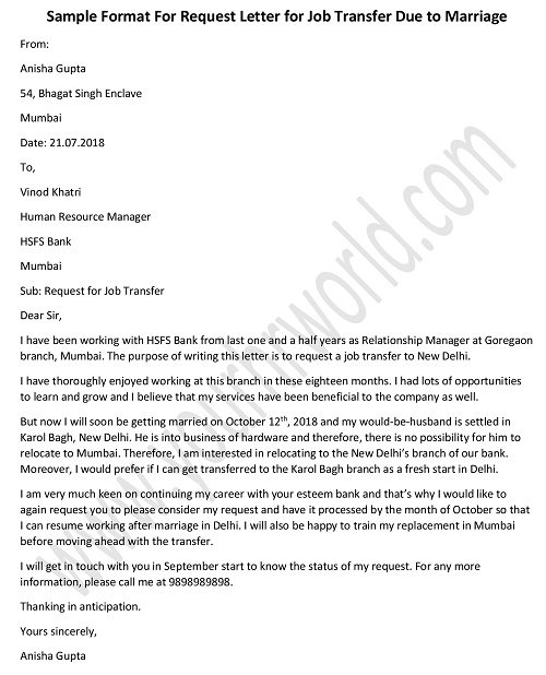 Sample Job Transfer Request Letter Format due to Marriage - HR