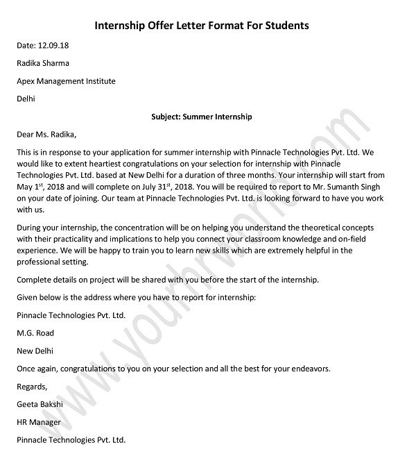 internship offer letter format for students
