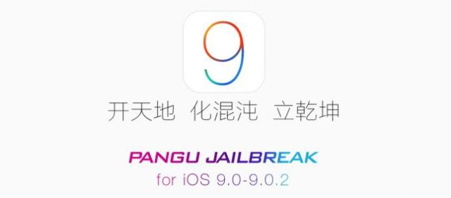 Jailbreak iOS 9, iOS 9.0.1 ed iOS 9.0.2 con Pangu
