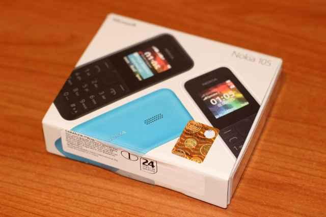 Nokia 105 (1)