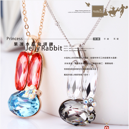 果凍水晶兔項鍊428x428