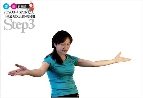 YOYOBird-楊琦琳-太P力-引頸合胸-003X500