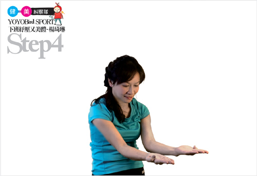 YOYOBird-楊琦琳-太P力-引頸合胸-004x500