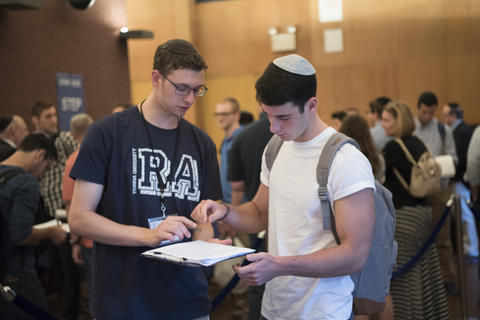Housing for Men   Yeshiva University