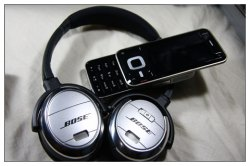 Nokia N81 8GB with Bose Headphones