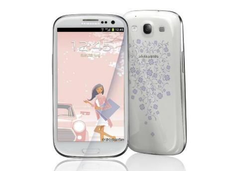Galaxy S3 La Fleur
