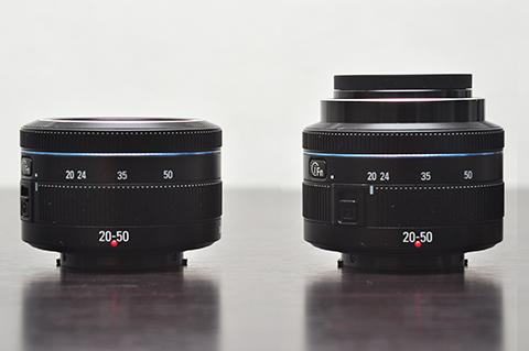 20-50mm