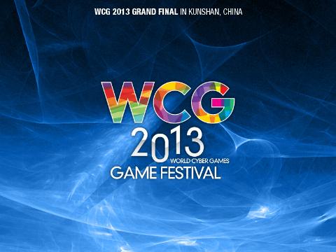 wcg 2013_1