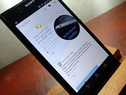 Sony Socialife