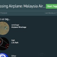 How to help find Malaysia Airlines MH370 from your PC