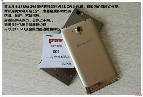 Lenovo-Golden-Warrior-S8-1