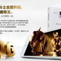 Octa-core Lenovo Golden Warrior A8 to launch July 18