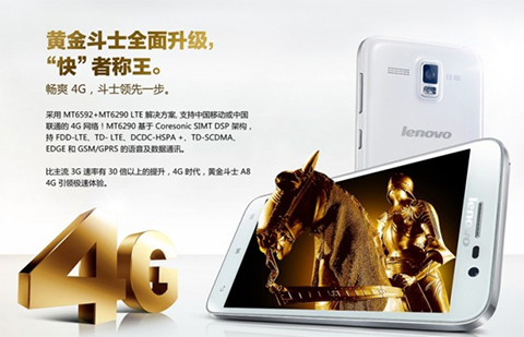 Lenovo_Golden_Warrior
