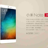 Higher-end Xiaomi Mi Note for pre-order next month