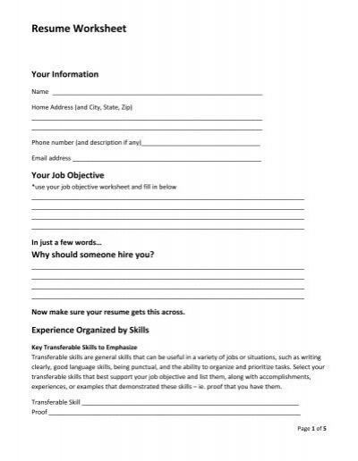 Resume Worksheet - how to organize resume
