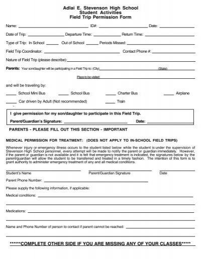 Field Trip Permission Slip - Adlai E Stevenson High School