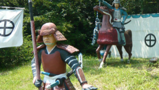 gifu-sekigaharawarland