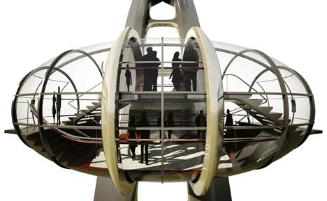 NipponMoon世界最大の観覧車のゴンドラ