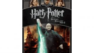 7ハリー・ポッターと死の秘宝